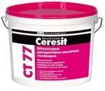 Декоративная полимерная, мозаичная штукатурка (Ceresit СТ-77, цвет красный гранит)