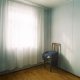 Декоративные панели Isotex. Теплоизоляция, звукоизоляция для стен Decor-42