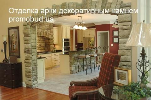 отделка арки в квартире доме декоративным камнем фото