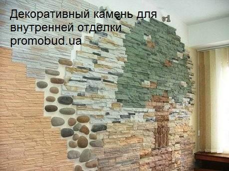 декоративный камень на стене фото