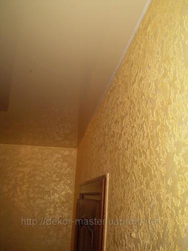 Декоративное покрытие GROTTO, для декорирования интерьеров и фасадов. Комплект материала, грунт, база 1.3 кг и перламутр