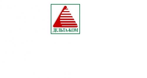 ДЕЛЬТА-КОМ, ООО