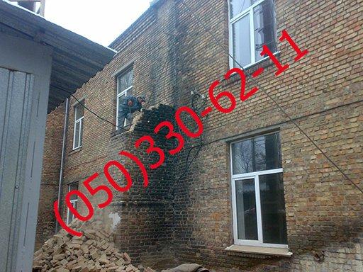 Фото 1 Демонтаж гипсокартона, стяжки, перегородок, бетона. Вывоз строймусора. 330466