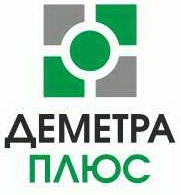 ДЕМЕТРА ПЛЮС