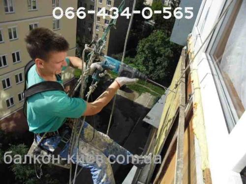 Демонтаж аварийных балконных ограждений методом промышленного альпинизма.