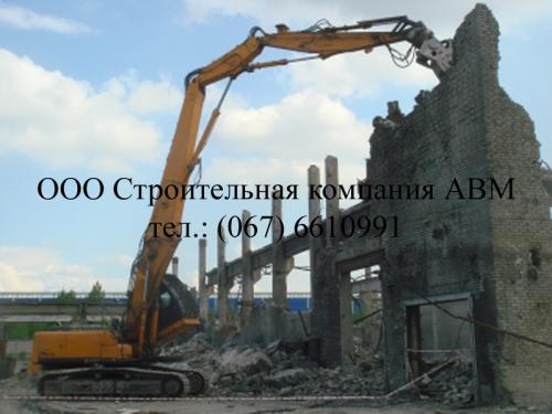Демонтаж монолитных зданий
