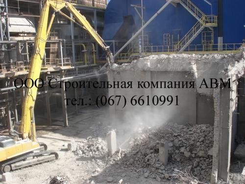 Демонтажные работы, снос зданий, реконструкция