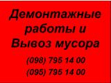 Фото 1 Ремонт ванної кімнати Київ . Кафельщик по ремонту в Києві. 165719