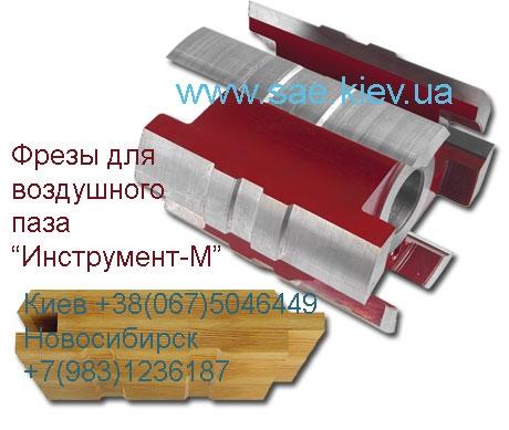 Деревообрабатывающий инструмент, склады Киев (067)5046449 Новосибирск (983)1236187