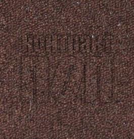 Дешевый ковролин для офиса (коричневый) 194