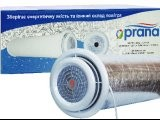 Децентрализованная прямоточная (приточный-вытяжная) вентиляционная система тепла зимой и кондиционирование летом