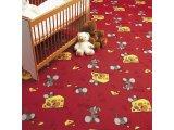 Фото  1 Детский ковролин Оскар 440 2134267