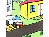 Фото  1 Детский линолеум Leoline Smart Bingo Traffic 50 3.0 м 2134156
