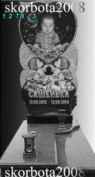 Детский памятник Ангел с свечой 90*45,50*15*20 60*20*15, 100*60