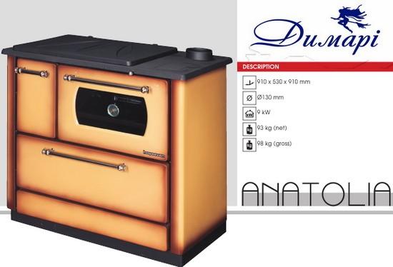 Чугунная печь с отопительно-варочной поверхностью и духовым шкафом. Модель Hosseven ANATOLIA .