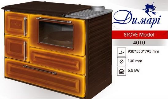 Чугунная печь с отопительно-варочной поверхностью и духовым шкафом. Модель Hosseven 4010.