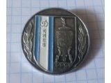Фото  1 Динамо Киев Кубок ссср 1990 года белый значок обладатель кубка ссср 1878854