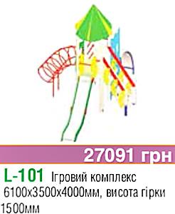 Дитячі меблі. Ігровий комплекс Web: www. room. lviv. ua