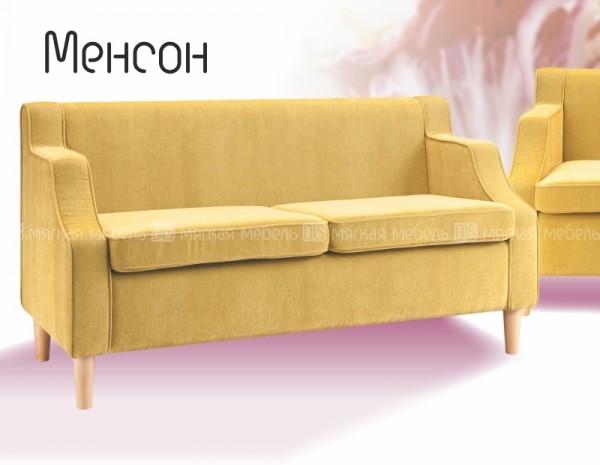 Диван и кресло для антикафе, ресторана