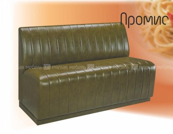 """ДИВАН """"Промис""""- модная мебель для кафе, клуба, кино-бара."""