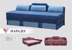 диван , тахта, тапчан дешево сердито и быстро