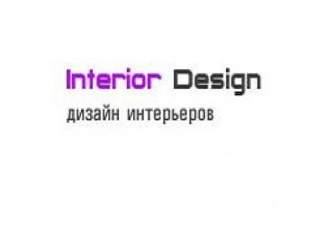Дизайн интерьера Djoconda