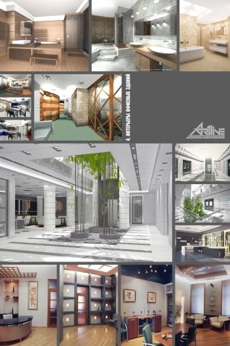 Дизайн интерьеров общественных зданий (офисные помещения, торговые центры . . . )