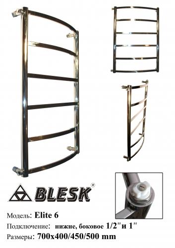 Дизайн-радиатор полотенцесушитель радиатор нж сталь Elite !!!