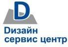 Дизайн Сервис Центр, ООО ТД