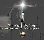 Дизайн-студия Сергея Коваленко