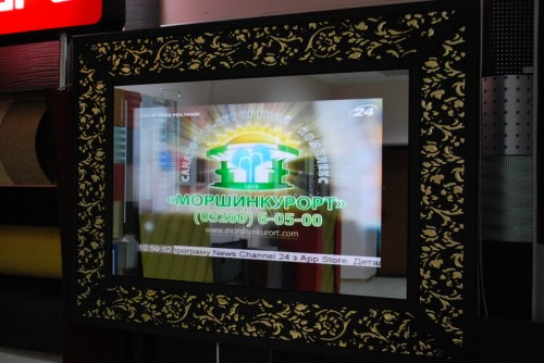 Дизайнерские Телевизоры!
