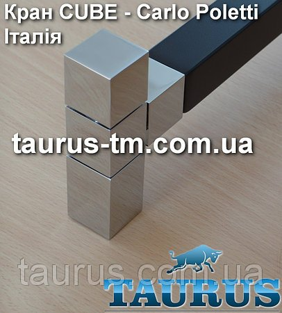 Фото  1 Дизайнерский квадратный угловой кран Carlo Poletti Cube (Италия, оригинал) для полотенцесушителей. 1/2 хром 1867005