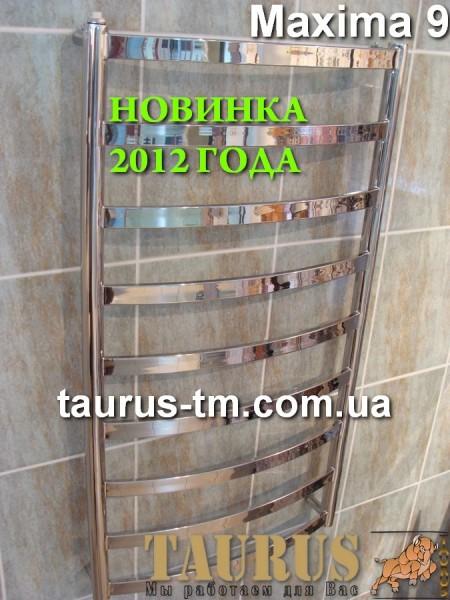 Дизайнерский полотенцесушитель Maxima 9 / 500 мм. Выбор подключения. Гарантия качества.