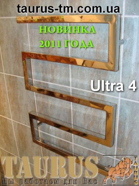 Дизайнерский полотенцесушитель Ultra 4 / 600 мм. из нержавеющей стали. Доставка по Украине.