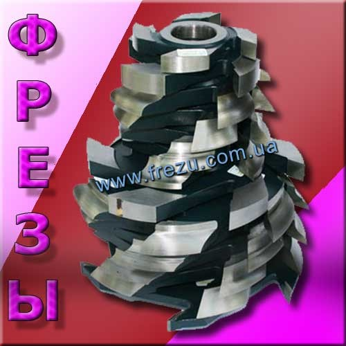 Для деревообрабатывающих станков фрезы по дереву для сращивания древесины дереворежущий инструмент www. frezu. com. ua