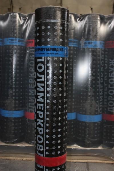 Днепроизол ХКП-3,5 основа стеклохолст, верхний слой