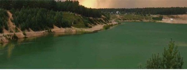 Дноуглубление водоемов, озер, прудов, рек