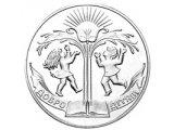 Фото  1 Добро - детям монета 2 грн 2001 1878862