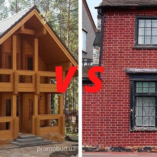 Что лучше: дом из бруса или кирпича?