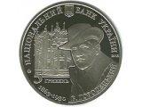 Фото  1 Дом с химерами монета 5 грн 2013 1878864