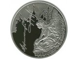 Фото  1 Дом с химерами серебро монета 10 грн 2013 1973717