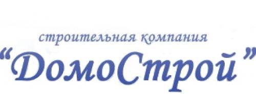 Домострой Киев