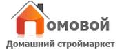 ДОМОВОЙ — интернет магазин строительных материалов