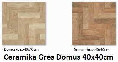 плитка Domus 40x40, плитка Домус 40x40