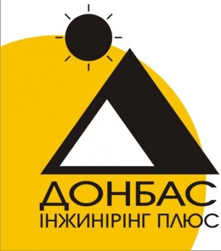 Донбасс Инжиниринг Плюс, ООО