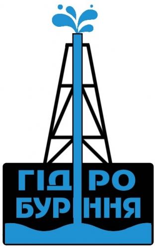 ДонбассГидробурение