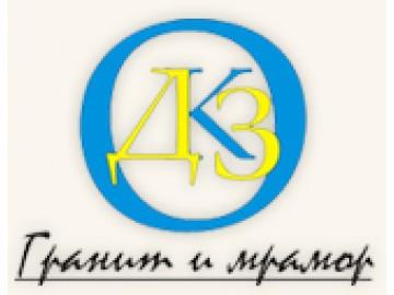 Донецкий камнеобрабатывающий завод