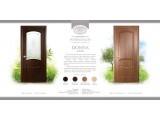 Двері мдф міжкімнатні від 699грн