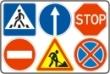Дорожные знаки! Все типоразмеры!