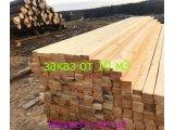 Фото 1 Доска 30мм цена от 2 990 грн 342803